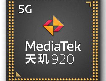 MediaTek представила 5G-чипы Dimensity 920 и Dimensity 820
