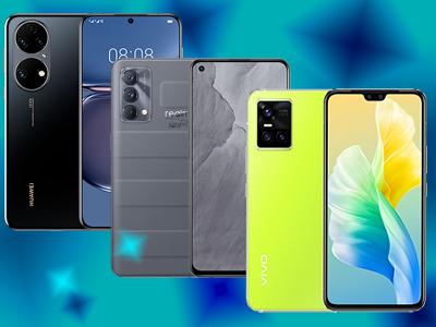Опрос: какой новый смартфон июля вам понравился больше всего?