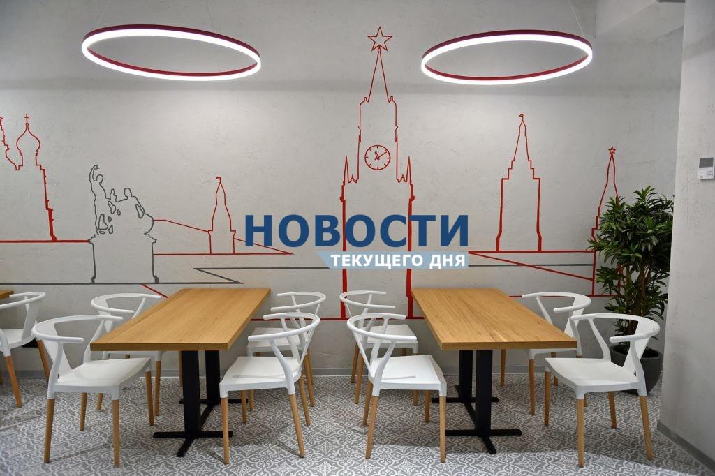 Административно-производственное здание планируют построить в Хорошевском районе Москвы