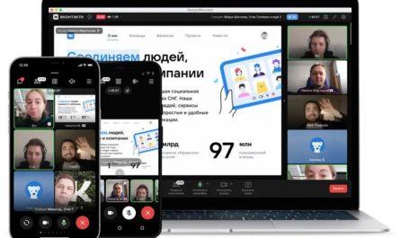 Видеозвонки «ВКонтакте» теперь доступны и на ПК