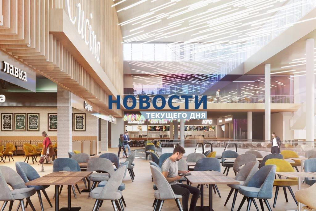 Участок в Косино-Ухтомском выставят на торги для строительства торгового центра