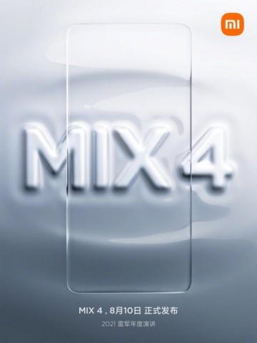 Xiaomi раскрыла две особенности Mi Mix 4 новыми тизерами