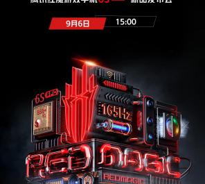 ZTE готовит к выпуску «заряженную» версию Nubia Red Magic 6 Pro