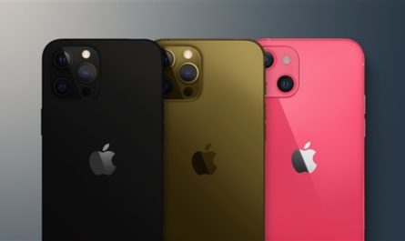 Аналитик назвал цену и объём памяти iPhone 13