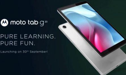 Бюджетный планшет Motorola Moto G20 получил дату анонса