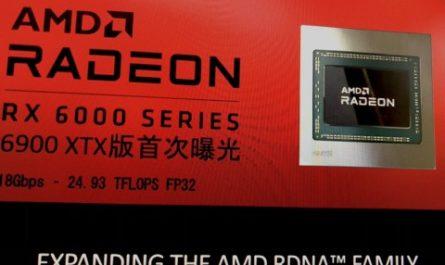 Инсайды #2606: AMD Radeon RTX 6900 XTX, realme Pad, Samsung Galaxy A13 5G, автомобиль HUAWEI