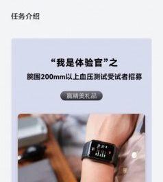 Инсайды #2609: OPPO Watch Free, Apple iPhone 13 Pro Max, Motorola Moto G Pure, новые смарт-часы HUAWEI