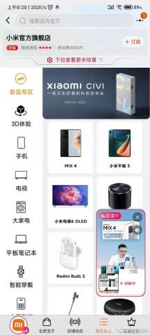 Инсайды #2619: iQOO Z5, OPPO A55 4G, Xiaomi Civi, Apple iPhone 14