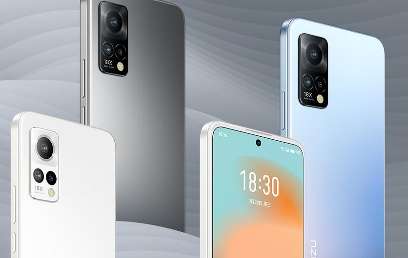 Meizu 18x: 120-герцевый дисплей, Snapdragon 870 и цена $400