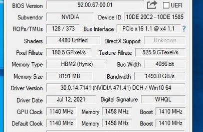 NVIDIA CMP 170HX — видеокарта для майнинга с рекордным хешрейтом [ФОТО]