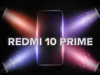 Redmi 10 Prime — самый лёгкий смартфон бренда с АКБ на 6000 мАч [ВИДЕО]