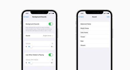 В iOS 15 есть функция, помогающая расслабиться. Как её включить?