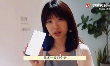 Xiaomi Civi со сверхтонкими рамками на первых фотографиях