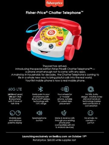 Chatter — детский телефон для взрослых с Bluetooth и аккумулятором