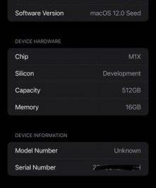 Характеристики MacBook Pro с процессором M1X слили в сеть