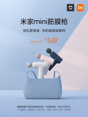 Новинки Xiaomi: массажёр, лампа для монитора и обогреватель