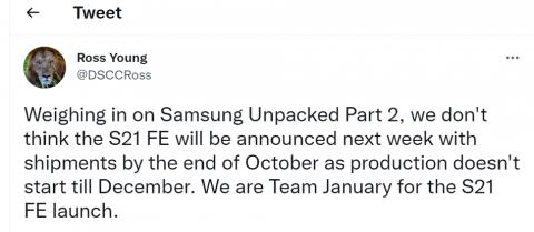 Слух: релиз Samsung Galaxy S21 FE снова откладывается