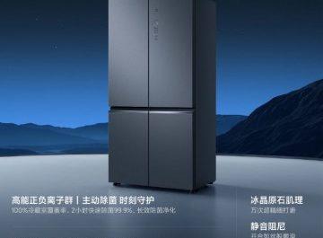 Xiaomi Mijia Cross: большой флагманский холодильник с функцией стерилизации
