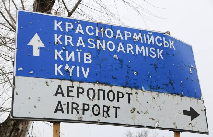 Донецк подвергся артобстрелу