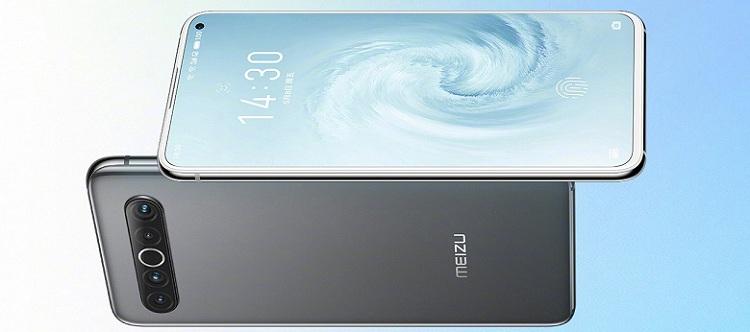 Meizu наделила грядущий флагман 27-Вт беспроводной зарядкой