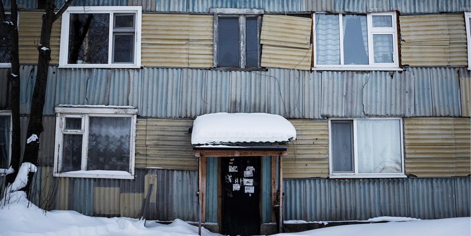 Совфед поддержал идею создания в России системы учета ветхого жилья