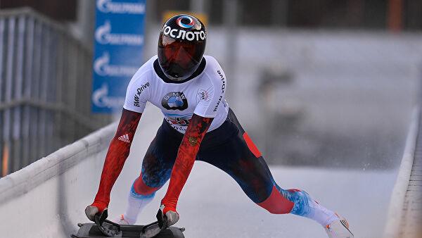 Александр Третьяков победил на этапе Кубка мира по скелетону