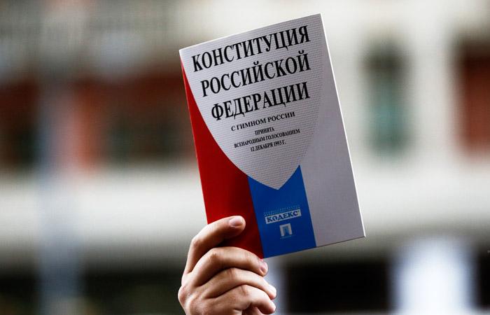 Мэрия Москвы согласовала митинг противников изменения Конституции 1 февраля