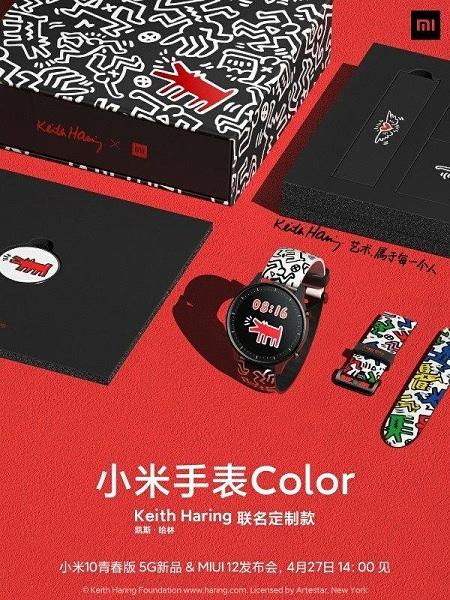 Часы Xiaomi Watch Color Keith Haring Edition будут представлены 27 апреля