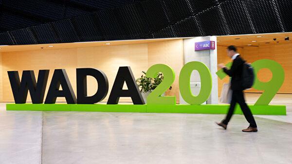 В WADA прокомментировали новость о недопуске сборной России на ЧМ-2022