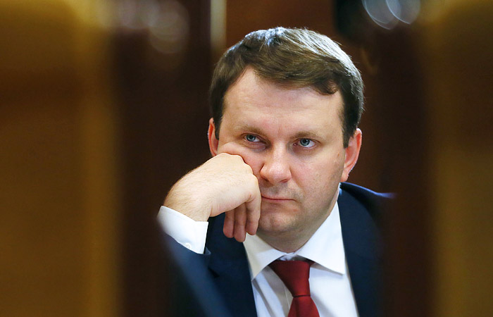 Bloomberg сообщил о возможном переходе Орешкина на должность Белоусова