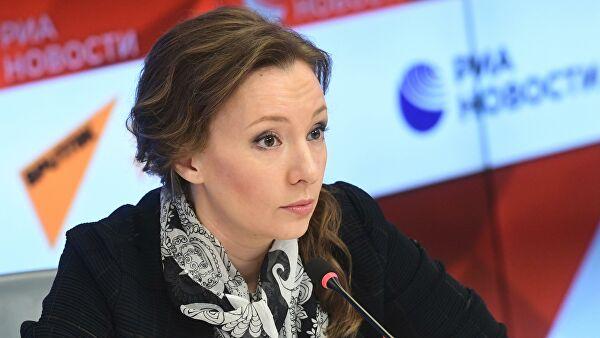 Кузнецова обсудила развитие в России детских театров