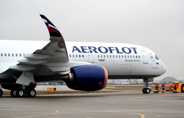 Аэрофлот анонсировал изменения в полётной программе из Москвы