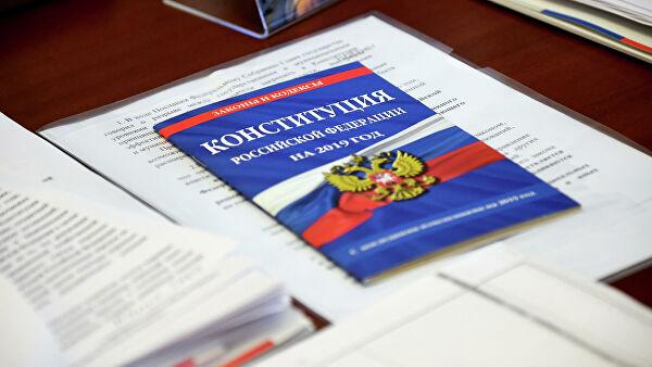 Москва технологически готова к электронному голосованию по конституции