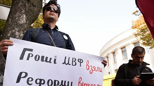 Под давлением: МВФ шантажирует Украину