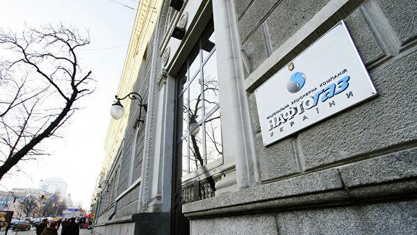 """""""Нафтогаз"""" готовит новые иски к России по имуществу в Крыму"""